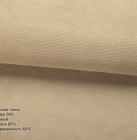 римские шторы джуси велюр