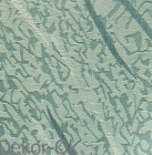 065-Nefta 5530