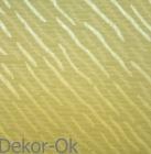 207-New Dunes O4413