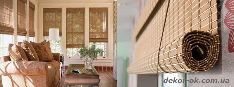 Бамбуковые шторы1